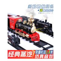 ?仿真电动玩具儿童高铁拖马斯小火车套装轨道复古蒸汽火车玩具男孩 充电版+充电电池套装