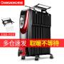 取暖器电热油汀浴室电暖气片省电静音家用电暖风机烤火炉