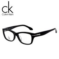Calvin Klein/卡尔文克雷恩光学眼镜架男可配近视眼镜框女CK5797