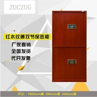 ZUCZUG指纹电子密码锁文件柜办公财务资料档案柜保密柜保险柜矮柜铁皮柜 双节保密柜 纹