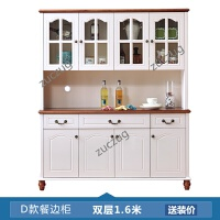 ZUCZUG地中海双层实木餐边柜高酒柜多功能小户型白色烤漆碗柜厨房储物柜