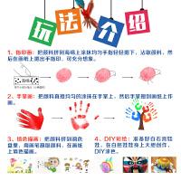 儿童水粉绘画颜料宝宝画画安全无毒可水洗涂鸦手指画水彩工具套装