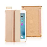 苹果ipad4 mini2保护套迷你4/3平板电脑硅胶全包超薄1休眠防摔壳 iPad6 air2软壳金色