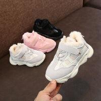 网红小熊儿童运动鞋老爹鞋秋冬男童小白鞋女童加绒棉鞋小学生