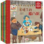 郑春华奇妙绘本 中国故事系列(全6册)