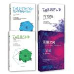 念力的秘密全新全集4册 《疗愈场:宇宙秘密力量的探寻》青年版 +《念力的秘密》青年版+《念力的秘密Ⅱ》青年版+《无量之