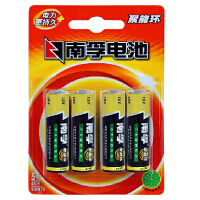 南孚 5号4节装碱性电池 聚能环AA LR6干电池 遥控器电玩电池