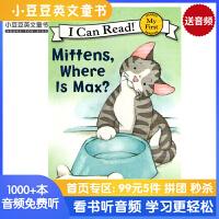 #英文原版 Mittens, Where Is Max? 小猫咪咪,小狗麦克斯在那儿?