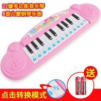 ?儿童电子琴玩具早教男女孩婴儿小孩幼儿宝宝音乐? 粉色琴-礼盒版-送电池