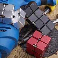 无限魔方实心铝合金解压神器 成人口袋魔方创意无线减压玩具方块