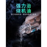 汽车发动机抗磨修复剂降噪强力治烧机油精保护剂机油添加剂
