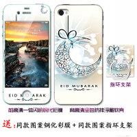 iphone4/4S手机壳苹果4代保护套4s硅胶卡通软壳+送一体钢化膜