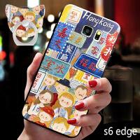 三星s8手机壳女款s8+plus保护套s6个性创意s6e曲面屏note8超薄硅胶s7全包防摔s9带指 s6 edge