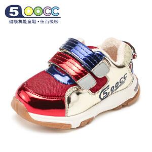 500cc婴儿机能鞋男童女童学步鞋加绒加厚宝宝鞋冬季新款儿童棉鞋