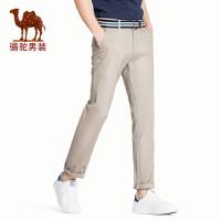 camel 骆驼男装 2018春季新款青年中腰竹节纹 时尚轻薄微弹商务休闲长裤