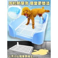 宠物狗狗用品尿盆拉屎便盆金毛冲水狗厕所泰迪大号大中小型犬自动 he2