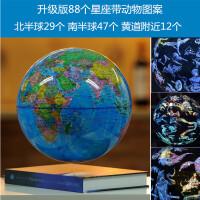 磁悬浮地球仪自转发光6寸8寸办公室桌摆件创意工艺品礼品