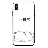 小祖宗手机壳苹果xs卡通萌宠8plus玻璃iphone7情侣秀恩爱6sp可爱r