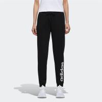 adidas neo阿迪休闲2018新款女子收口小脚休闲运动修身透气针织长裤DM2063