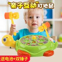 打地鼠幼儿0-1-2-3岁宝宝智力儿童一至两岁半男女孩动脑玩具益智