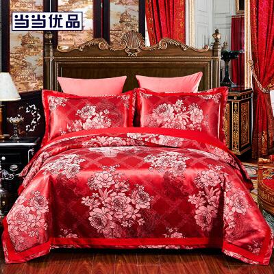 【2件5折】当当优品丝棉四件套 奢华绸缎欧式提花床品 双人床单四件套 夜宴(大红)当当自营