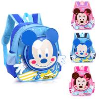 儿童书包幼儿园4小班男童女童卡通宝宝双肩背包3-5岁6可爱