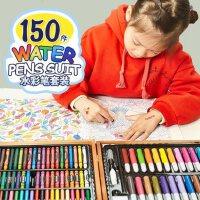 宗茂儿童水彩笔套装幼儿园小学生用蜡笔宝宝涂鸦美术画画手绘笔盒装初学者可水洗彩色笔绘画礼物72 150色支