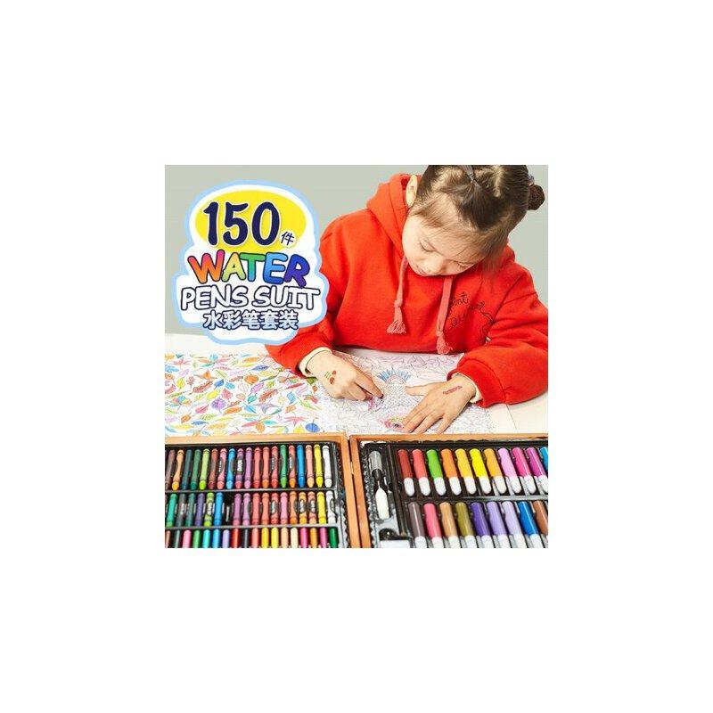 宗茂儿童水彩笔套装幼儿园小学生用蜡笔宝宝涂鸦美术画画手绘笔盒装初学者可水洗彩色笔绘画礼物72 150色支 组合丰富 可* 无异味