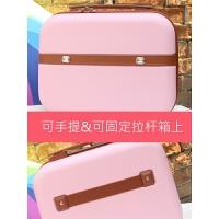 韩版14寸化妆箱女生收纳包小行李箱迷你旅行箱子可爱手提小包登机