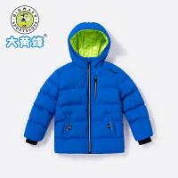 【1件5折价:189元】大黄蜂男童装 儿童保暖棉服2019冬季新款小男孩韩版时尚防风外套