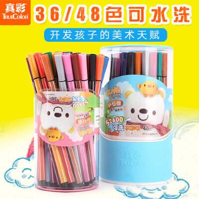 真彩水彩笔套装36/48色幼儿园儿童可水洗画画涂鸦笔小学生绘画笔 桶装开盖方式顺时针方向转动