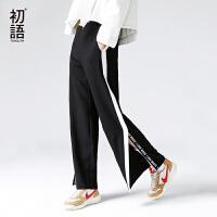 初语 2018春装新款  纯色微喇叭开衩黑色宽松运动休闲裤女长裤子