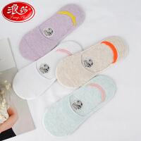 浪莎船袜女袜纯棉袜子女韩国可爱隐形硅胶防脱跟低帮学生短袜6双