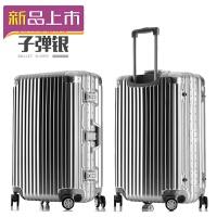 201824寸铝框拉杆箱万向轮28寸旅行箱密码行李箱20寸登机商务硬箱男女 银色 方锁款026 20寸