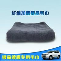 超细纤维毛巾双面擦车毛巾打蜡毛巾洗车擦车车用毛巾加厚吸水 30*30cm