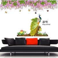 墙纸装饰墙贴纸墙壁贴画孔雀花藤浪漫卧室客厅沙发创意电视背景