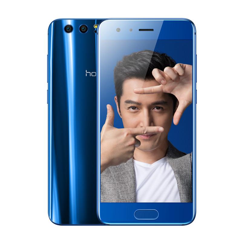 华为(HUAWEI)荣耀9 全网通 移动联通电信4G手机 6GB+64GB 荣耀9支持礼品卡,赠送指环支架,顺丰配送