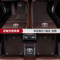 丰田汽车脚垫地垫全包围专用 双层 丰田新汉兰达卡罗拉凯美瑞雷凌RAV4荣放皇 黑色等