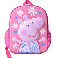 幼儿园书包小猪卡通小学双肩包3-4-5-6岁男女儿童背包小宝宝书包