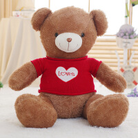 大号金鼻抱抱熊毛绒玩具毛衣泰迪熊公仔玩偶女朋友节日生日礼物
