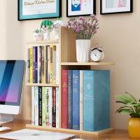 简易书架置物架学生桌上书柜儿童桌面小书架办公收纳架简约现代