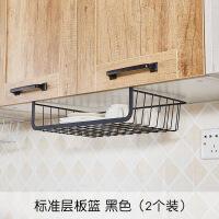 厨房收纳架整理架 创意满屋吊柜下挂篮收纳篮 橱柜置物架储物架