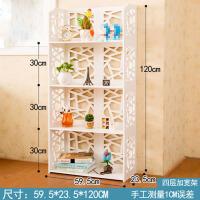 创意储物架客厅卧室落地书架子卫生间整理置物架浴室厨房
