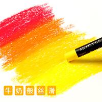 儿童宝宝用彩绘笔绘画diy涂抹色笔可水洗彩色画笔 重彩油画棒蜡笔炫彩棒24色36色幼儿园小学生