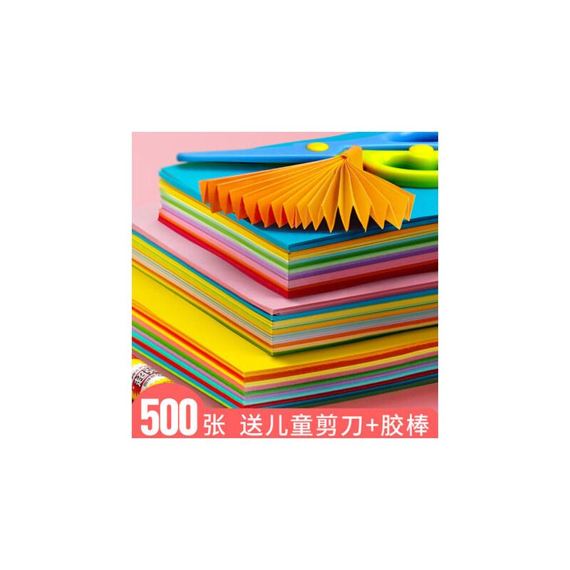 折纸彩纸套装材料批发折叠纸正方形a4长方形幼儿园儿童学生做手工卡纸大张剪纸书彩色厚diy千纸鹤玫瑰花制作 500张 送晨光剪刀胶棒