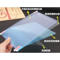 先科n910 F160S N1001S贴膜10.1 12寸平板电脑屏幕保护膜钢化膜