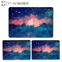 20190719065620954Mac苹果笔记本电脑保护贴膜MacBook外壳air13膜pro15寸贴纸全套11创