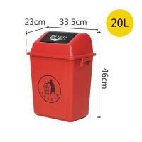 分类塑料大垃圾桶带盖大号家用厨房卫生间无盖户外商用酒店办公室