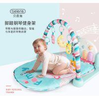 贝恩施脚踏钢琴婴儿健身架器宝宝新生儿音乐玩具0-1岁3-6-12个月