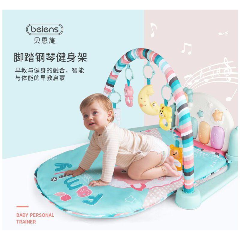 贝恩施脚踏钢琴婴儿健身架器宝宝新生儿音乐玩具0-1岁3-6-12个月柔和灯光音乐 摇铃配件丰富 脚踏健身锻炼